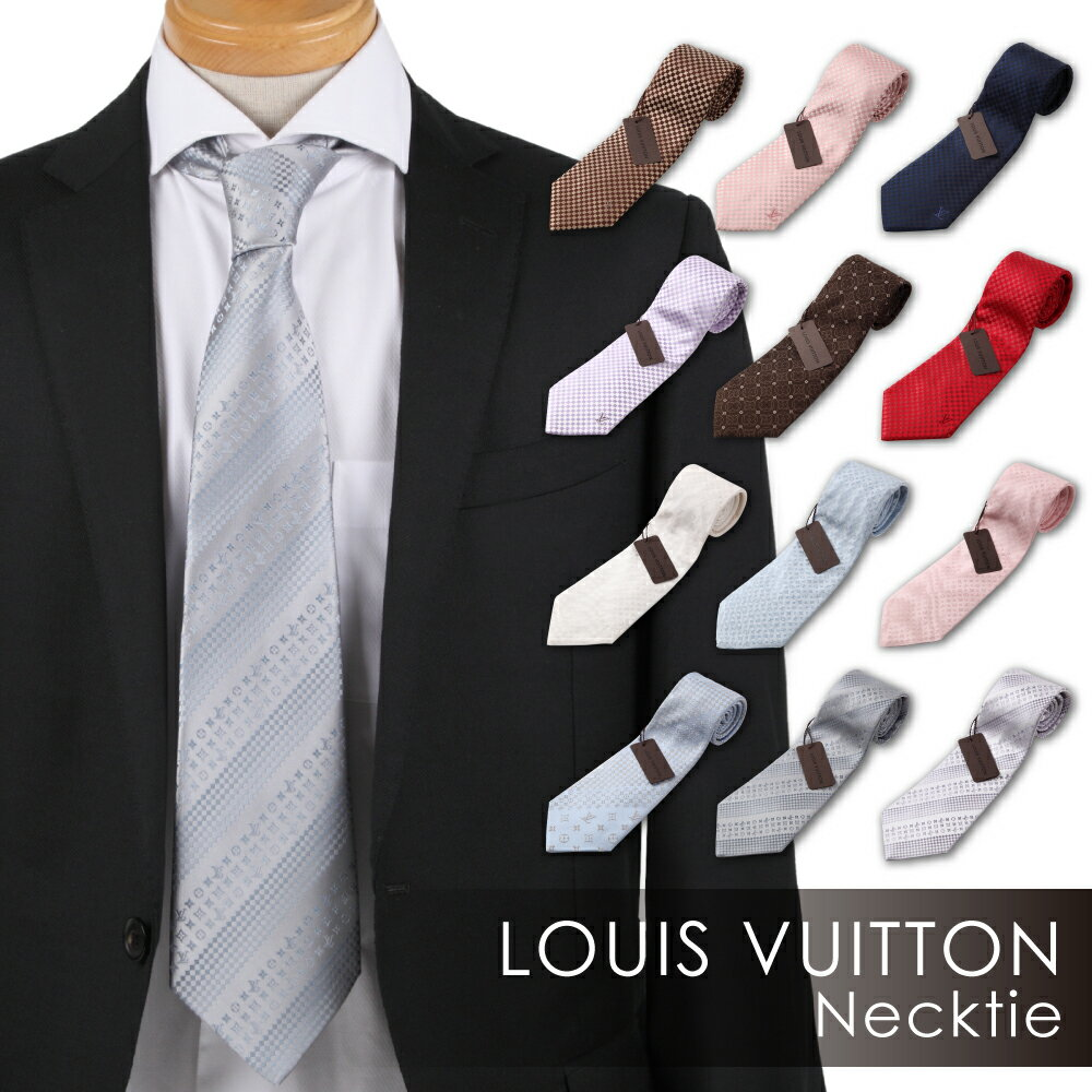 スーツ用ファッション小物, ネクタイ LV LOUIS VUITTON 100 8-001