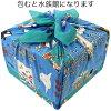 浅山美里水族館(ブルー)綿中ふろしき(75cm)商品包み画像