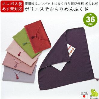 Polyester ちりめんふくさ 袱紗日本製 fs3gm