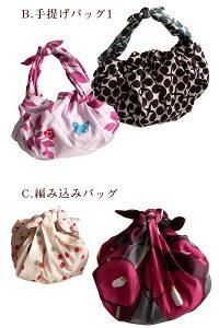 B.手提げバッグ1、C.編み込みバッグイメージ