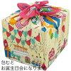 浅山美里バースディパーティー(ベージュ)綿中ふろしき(75cm)商品包み画像