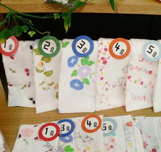 Gauze washcloth towel gauze (88 cm) Japan-made gauze hand towel 10P04Aug13