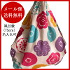 echino(エチノ)綿中ふろしきsunnyplace(ひだまり)ピンク(75cm)でバッグをつくったイメージ