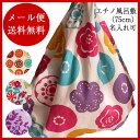 楽天風呂敷 75cm echino エチノ 綿ふろしき 4種類 日本製 一升餅用ふろしき 風呂敷バッグ フロシキ furoshiki
