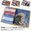開運綿シャンタン風呂敷(118cm)&日本手ぬぐい(2P)ギフトセット商品画像