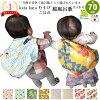 70こはれ綿ふろしき(70cm)商品イメージ画像