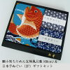鯛小判開運ちりめん友禅風呂敷(68cm)&日本手ぬぐい(2P)ギフトセット商品画像