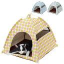 【ペット用品】 マミーフィールド ポップアップテント 全3デザイン 【猫 ネコ 室内ハウス】【あす楽対応】 その1