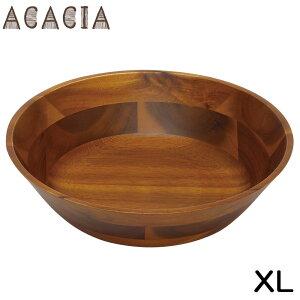【直径23cm 木製食器】 アカシア サラダボール XLサイズ 【木の食器 ボウル お皿 天然素材 ベトナム製】【あす楽対応】