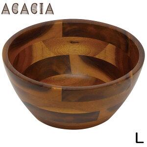 【直径18cm 木製食器】 アカシア サラダボール2型 Lサイズ 【おうち時間 おうちカフェ 木の食器 ボウル お皿 天然素材 ベトナム製】【あす楽対応】