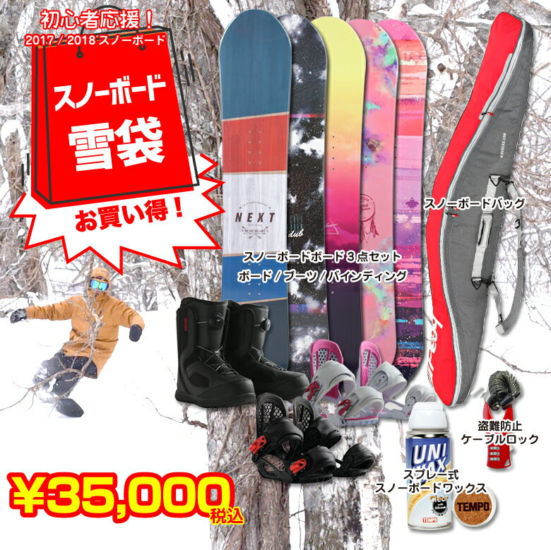 https://item.rakuten.co.jp/f-direct/fukubukuror_board/