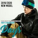 【予約販売開始!】スノーボードウェア メンズ スキーウェア ...