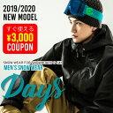 【予約販売開始!クーポン使用で\3000OFF! 】スノーボードウェア メンズ スキーウェア 上下セット2019-2020 新作 SECRET GARDEN/DAYS スノボウェア スキー対応 ボードウェア スノボ ウエア スノボーウェアの商品画像