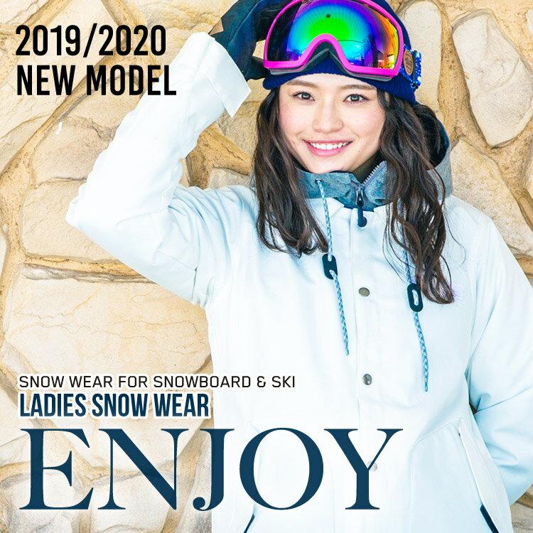 スノーボード ウェア レディース 上下セット スノーボードウェア 【2019-2020 SECRET GARDEN/ENJOY(エンジョイ)】 スノボ ウェア レディース 上下セット スノボウェア レディース スノボウェア 激安 ボードウェア