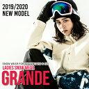 【予約販売開始!】スノーボード ウェア レディース 上下セット スノーボードウェア 【2019-2020 SECRET GARDEN/GRANDE(グランデ)】スノボ ウェア レディース 上下セット スノボウェア レディース スノボウェア 激安 ボードウェア スキーウェアの商品画像