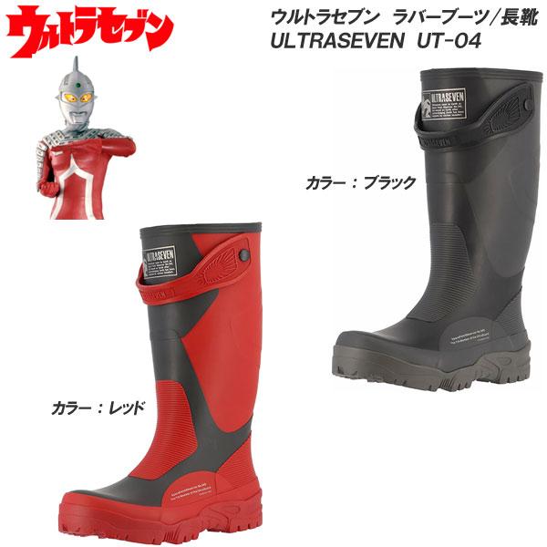 メンズ靴, レインシューズ・長靴  ULTRASEVEN UT-04 3E