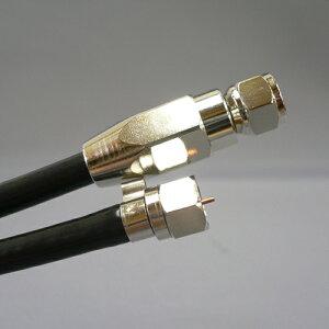 【屋外⇒室内用】地上/BS/CSデジタル対応テレビアンテナケーブル15m