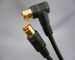 地上デジタル対応テレビアンテナケーブルL型プラグ-ストレートプラグ1m