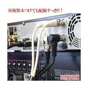 [フジパーツ]地デジ対応2600MHz対応極細アンテナケーブル15mスリムタイプS2.5C-FBF型プラグ(L型)-F型コネクタ(接栓ネジタイプ)L-S型ホワイトVM4025