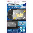 【ポイント10倍】[SB]アンサー PS VITA(PCH-2000)用 「自己吸着VITA 2nd」 ANS-PV026