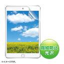 【ポイント10倍】[SB]サンワサプライ iPadmini用ブルーライトカット液晶保護フィルム LCD-IPMBC