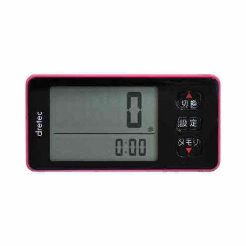 [SB]DRETEC デカ画面歩数計 H-300PK