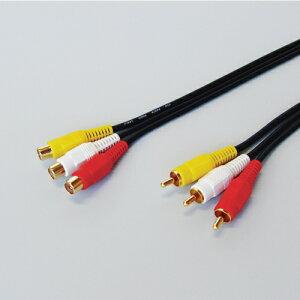 【ポイント10倍】[フジパーツ] 【W】RCA延長ケーブル 3ピン−3ピン延長コード 2mFV…