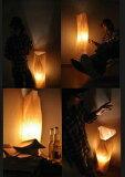 インテリア照明フロアスタンド照明シェード部分は天然杢の風合い【ヘラクレス】中野照明商店