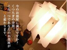 インテリア照明おしゃれ天井北欧照明ペンダント照明サイズL(ホワイト/アイス)中野照明商店