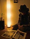 おしゃれフロアライト失敗しない定番スタンドライト間接照明インテリア照明中野照明商店■ROLL