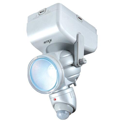 [RITEX]探知フラッシングモード搭載!防犯センサーライト電池式 3W LEDセンサーラ...