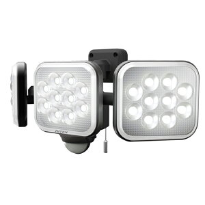 [RITEX]灯光器にもなる!12W×3灯フリーアーム式LEDセンサーライトLEDAC3036