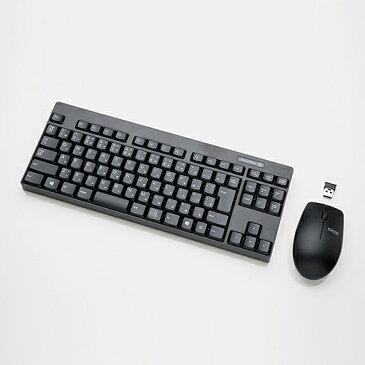 【ポイント10倍】[ELECOM(エレコム)] 2.4GHzワイヤレスコンパクトキーボード&マウス TK-FDM086MBK / tkfdm086mbk