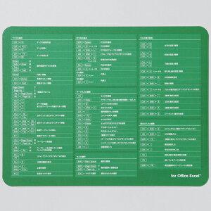 【月間優良ショップ選出】【ポイント10倍】[ELECOM(エレコム)]爆速効率化マウスパッドforExcelMP-SCEMPSCE