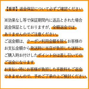 【ポイント5倍】[ラッキーシール対応][日本製][返金保証・電池付属][猫よけ対策][猫よけグッズ]猫退治・猫撃退・猫よけセンサーで超音波を!ガーデンバリアGDX