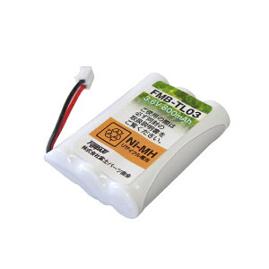 【R】ニッケル水素電池採用!パイオニアコードレスホン子機用充電池【TF-BT10同等品】FMBTL03