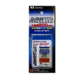 [ラッキーシール対応][MAXER][R]ニッケル水素採用!パイオニア コードレスホン子機用充電池【TF-BT10 同等品】/PA-03/PA03