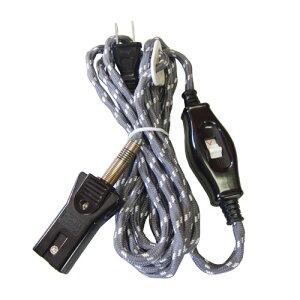 【W】こたつコード中間スイッチ付コタツ用電源コードC-076