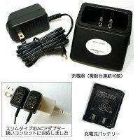 ケンウッドUBZ-LP20バッテリー充電器