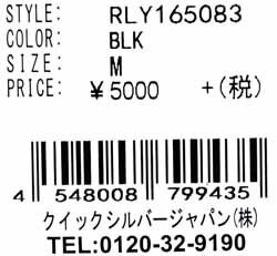 UVCUT[UPF50+]ROXYロキシー水着半袖ラッシュガード半袖TシャツRLY165083【RASHIES/S】