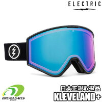 ELECTRIC【21/22・KLEVELAND+ GLOSSBLACK:PHOTOCHROMICROSE/BLUECHROME(13-45%)】エレクトリッククリーブランドプラス調光レンズ採用モデルスキースノボスノーボードゴーグル平面ダブルレンズ採用モデル