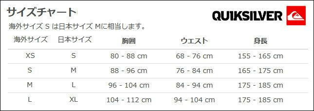 QUIKSILVER[クイックシルバー]【MYLIFEHD】ジップフードタイプのラッシュガード!!UPF30!!