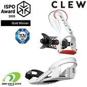 CLEWBINDHING【CLEW20:WHITE】クルーバインディング簡単に着脱が可能な新しいシステムを搭載したスノーボードバインディング