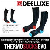ソックスDEELUXE(ディーラックス)【THERMOSOCKSEVO】日本製