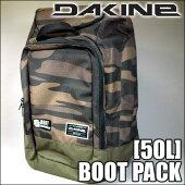 DAKINE[ダカイン]【BOOTPACK50L】