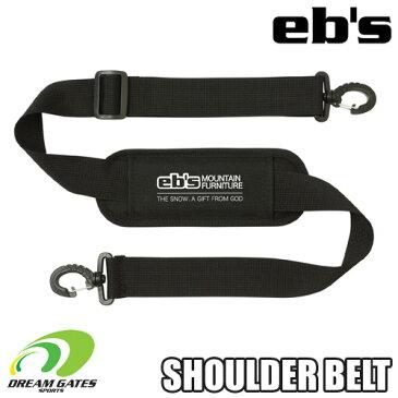 eb's【SHOULDER BELT】エビスのショルダーベルト 単品販売 調整可能 スノーボードケース バッグ等に後付で使えるタイプ 最長約115cm 幅約4cm スキー スノボ スノーボード トランクコンテナーと相性抜群のアイテムです!!