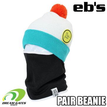 [30%OFF] eb's[エビス]【PAIR BEANIE:WHITE/JADE】ビーニーとネックウォーマーが一つになった「ペアビーニー」後部は縫い付けられているので、簡単にスタイルが決まります!! スノボ スキー スノーボード