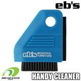 eb's エビス【HANDY CLEANER:BLUE】滑走後の雪落としに使えるお手軽なハンディークリーナー スキー スノーボード スノボ 雪落とし [メール便対応可]
