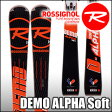 スキー板 Rossignol(ロシニョール) 【16/17・DEMO ALPHA SOFT (FLUID X) + FCFB005 SPX 12 FLUID B80】 ビンディングとの2点セット!!