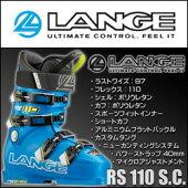 スキーブーツLANGE(ラング)【15/16・RS110S.C.】